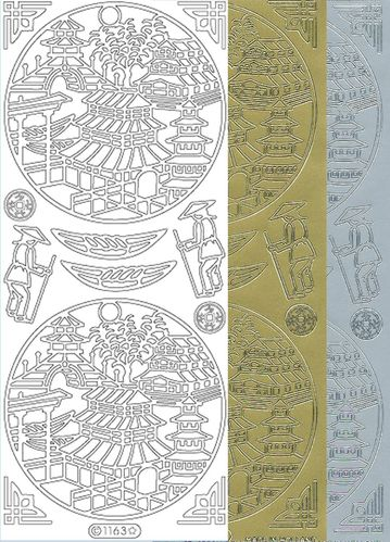 Starform Outline Stickers 1163 Pagode