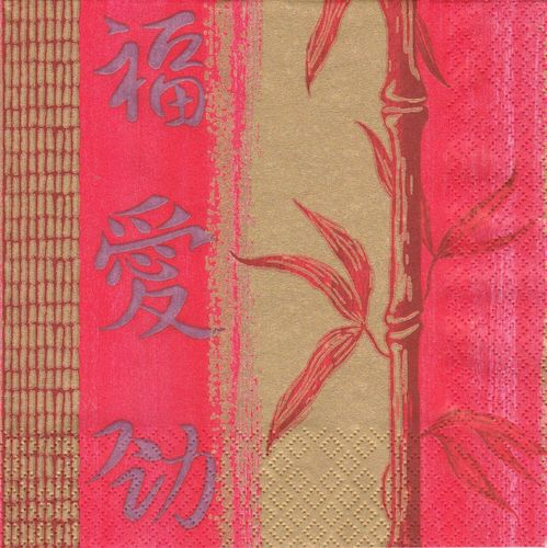 2 Paper Napkins Bamboo