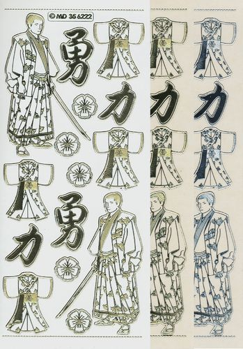 Stickers double Embossage Samouraï Asie